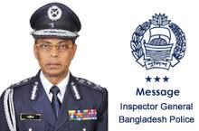 Strategic Plan of Bangladesh Police