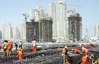 Know the Construction Industries
