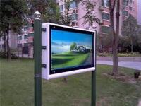 Discuss about Outdoor Digital Signage