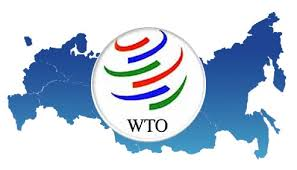 World Trade Organization Definition