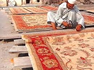 Carpet Industry