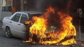 Defense of a Criminal Arson