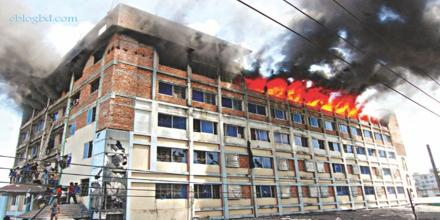 Reduction of Fire Hazard Risk in RMG Factories in Bangladesh