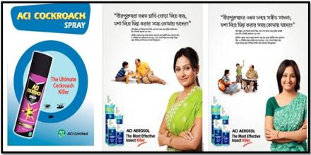 Home Care Products from ACI Consumer Brands