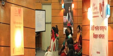 Capacity Building of Adolescent Female Micro Entrepreneurs