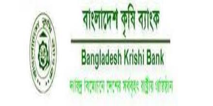 Recruitment Process of Bangladesh Krishi Bank
