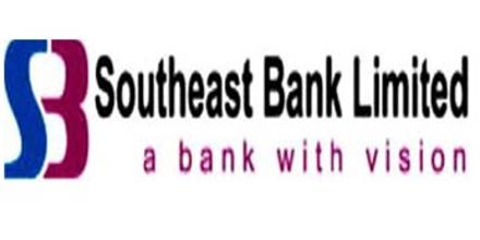 Working Experiance at Southeast Bank Limited