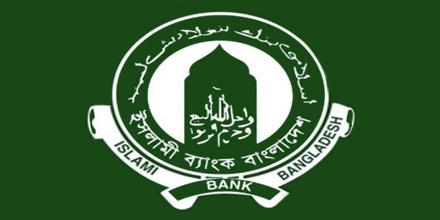 Consumer Investment and Services of Islami Bank