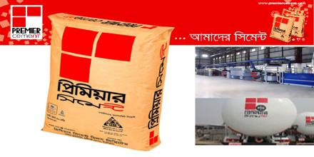 Analysis of Cement Industries of Bangladesh in Respect Premier Cement