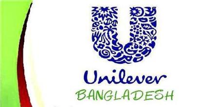 Working Experience at Unilever Bangladesh