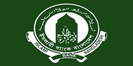 General Banking Activities of Islami Bank Bangladesh Limited