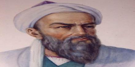 Al-Biruni: Physicist