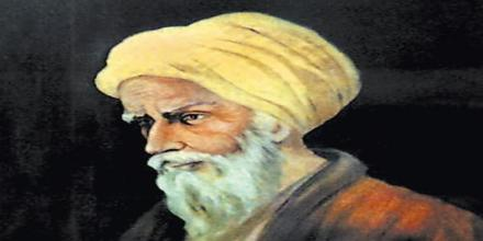 Hasan Ibn al-Haytham: Physicist