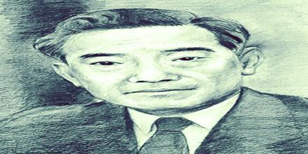 Ukichiro Nakaya: Physicist