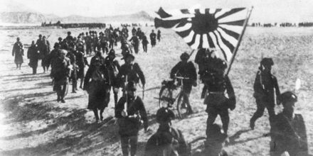 Japan in World War II