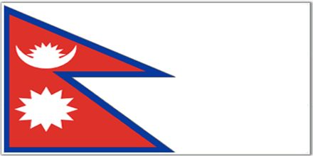 Flag Of Nepal Assignment Point