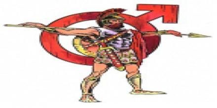 Ancient Greek Gods: Ares