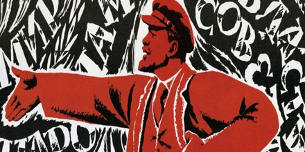 Overall details of Russian Revolution