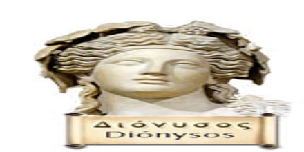 Ancient Greek God: Dionysus