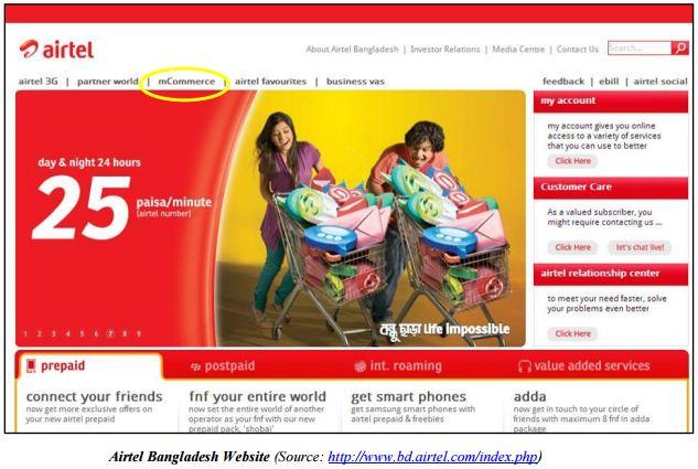 m commerce in bangladesh