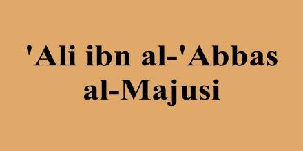 Image result for 'Ali ibn al-'Abbas al-Majusi