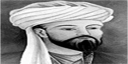 Biography on Abu Hayyan al-Tawhidi