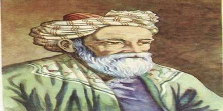 Biography of Omar Khayyam