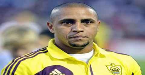 Biography of Roberto Carlos