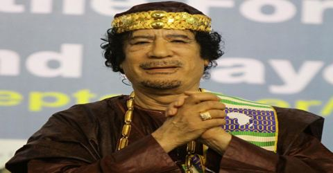 Biography of Muammar Gaddafi