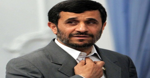 Biography of Mahmoud Ahmadinejad
