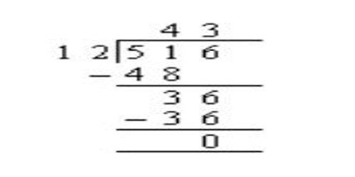 Division without a Remainder