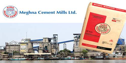 Annual Report 2017 of Meghna Cement Mills Limited