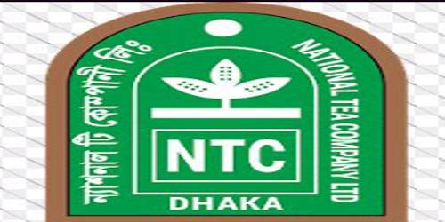 Annual Report 2017 of National Tea Company Limited