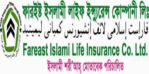 Annual Report 2015 of Fareast Islami Life Insurance Company Limited