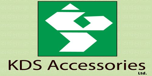 Annual Report 2017 of KDS Accessories Limited