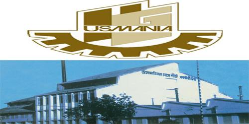 Annual Report 2017 of Usmania Glass Sheet Factory Limited