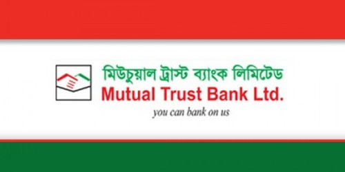 internship report on mutual trust bank ltd In this internship report, i have discussed about mutual trust bank's  mutual  trust bank ltd (mtbl, the 3rd generation bank) has started its.