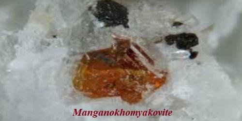 Manganokhomyakovite