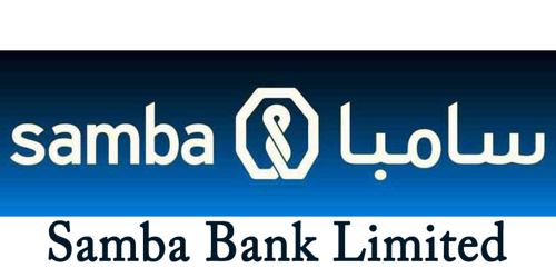Annual Report 2013 of Samba Bank Limited