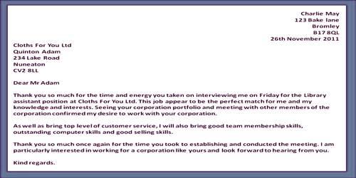 Sample Appreciation Letter format to Customer