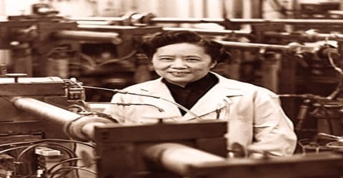 Biography of Chien-Shiung Wu