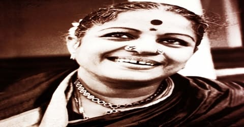 Biography of M. S. Subbulakshmi