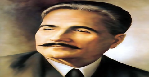 Biography of Muhammad Iqbal