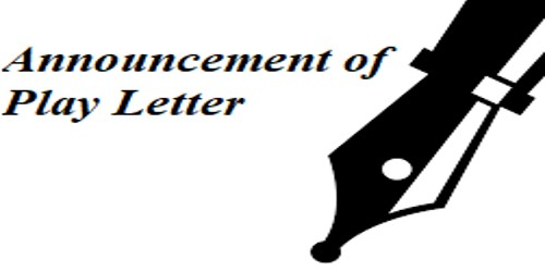 Sample Announcement of Play Letter Format