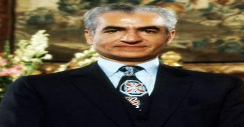 Biography of Mohammad Reza Pahlavi