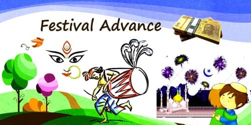 Request Application format for Advance Salary for Festival