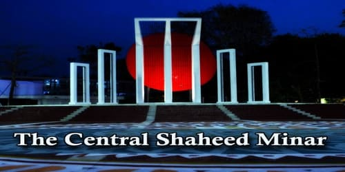The Central Shaheed Minar