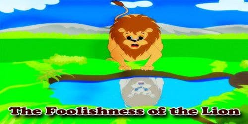 The Foolishness of the Lion