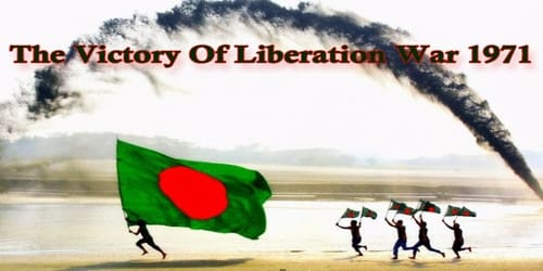 The Victory Of Liberation War 1971