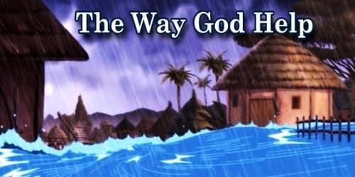 The Way God Help